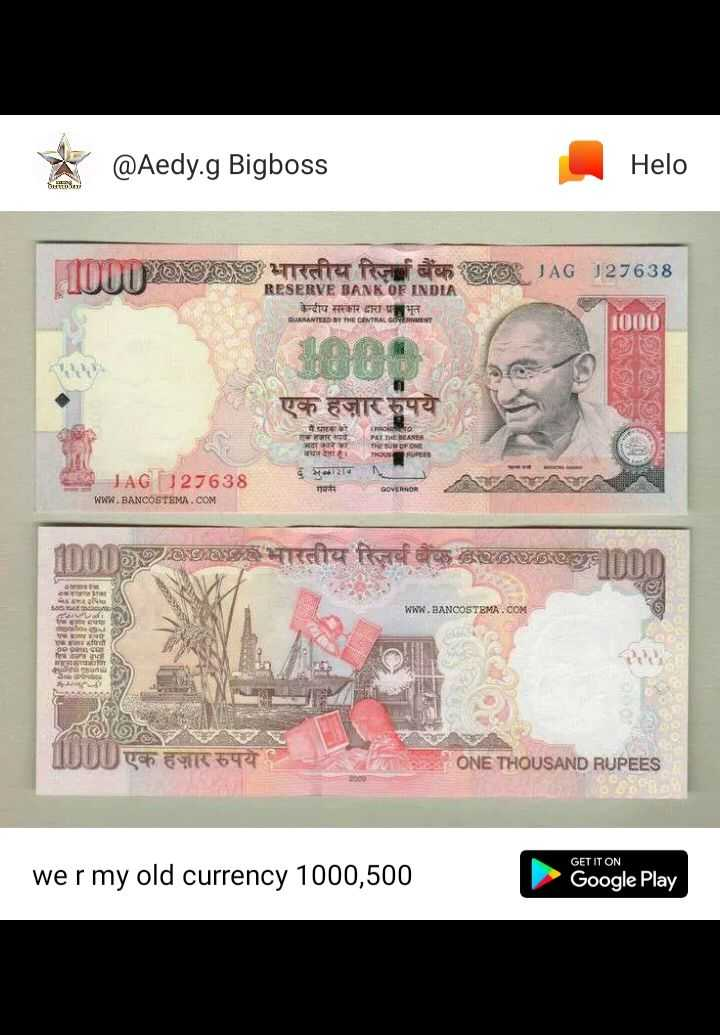 🤗 मेरे बचपन की यादें - @ Aedy . g Bigboss LIITON PYOOO a JAG 127638 fire des RESERVE BANK OF INDIA केन्द्रीय सरकार द्वारा प्राभूत GUARANTEED BY THE CENTRAL GOVERNMENT 1000 100 एक हजार रुपये PEY THE BEASER TSUN DONE THOUSE RUPEES 120 JAG 27638 WWW . BANCOSTEMA . COM GOVERNOR S CHEDE Fees B ONDS WWW . BANCOSTEMA . COM S for use ES do एक हजार रुपये ONE THOUSAND RUPEES wer my old currency 1000 , 500 GET IT ON Google Play - ShareChat