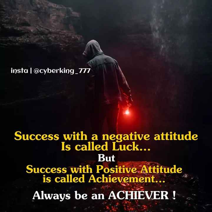 📲शेअरचॅट टिप्स - instal @ cyberking _ 777 Success with a negative attitude Is called Luck . . . But Success with Positive Attitude is called Achievement . . . Always be an ACHIEVER ! - ShareChat