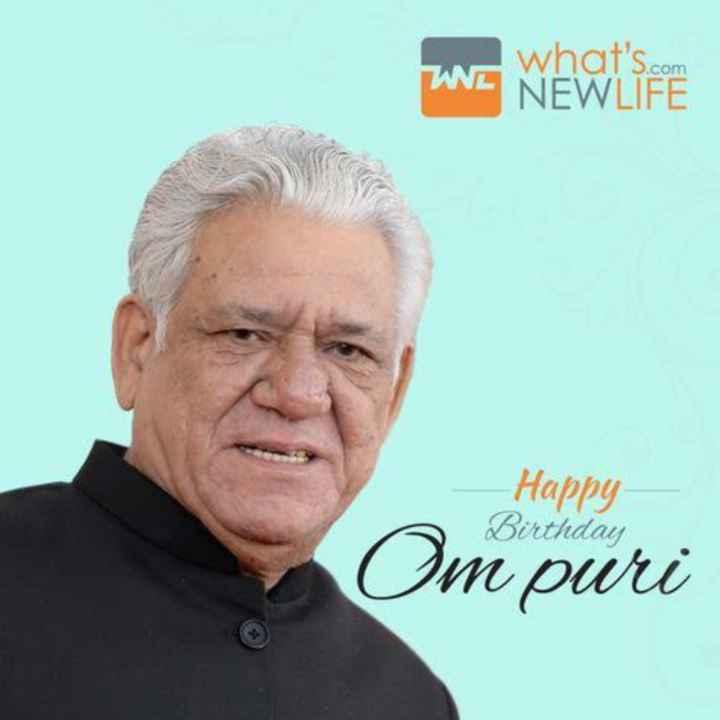 🎂 हैप्पी बर्थडे ओम पुरी - WE NEWLIFE w what ' s . com Happy Birthday Om puri - ShareChat