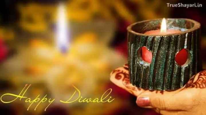 শুভ দীপাবলির শুভেচ্ছা - TrueShayari . in Happ Diwali - ShareChat