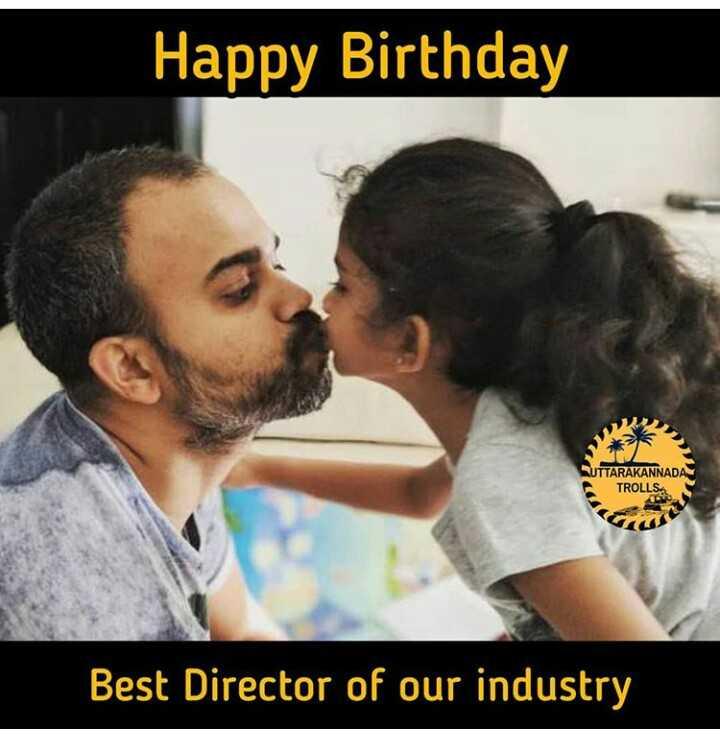 🎂ಪ್ರಶಾಂತ್ ನೀಲ್ ಹುಟ್ಟುಹಬ್ಬ - Happy Birthday BUTTARAKANNADA TROLLS Best Director of our industry - ShareChat