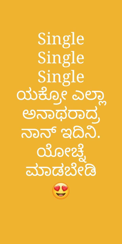 ಮಜಾ ಟಾಕೀಸ್ - ShareChat