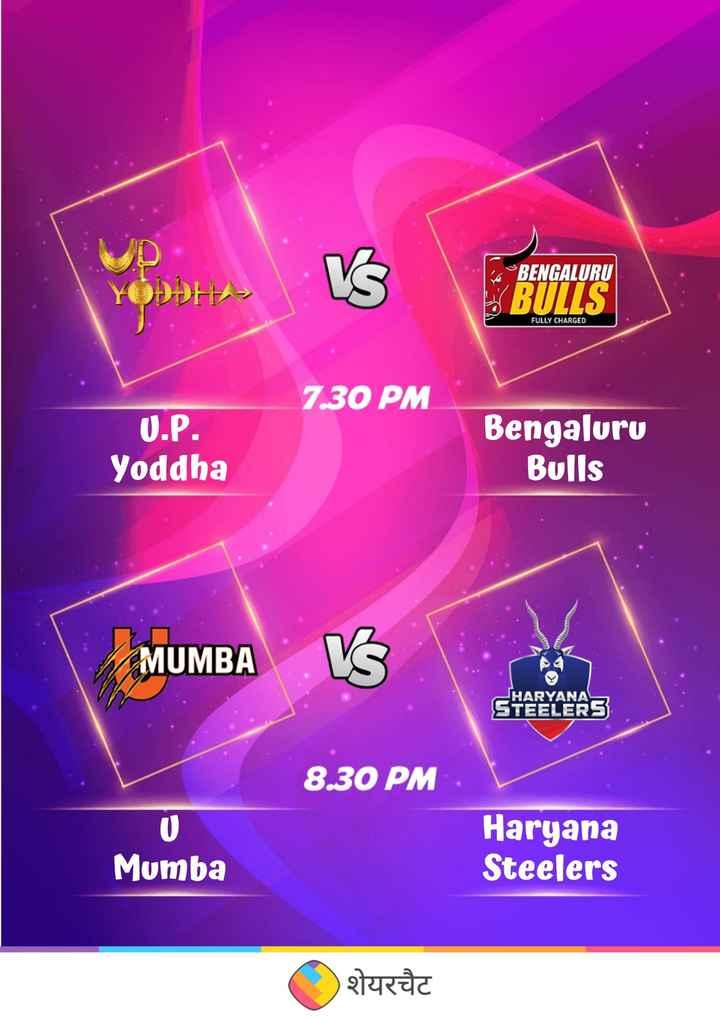 🤼♂️ कब्बडी लीग 2019 - Vs BENGALURU VODE BULLS FULLY CHARGED 7 . 30 PM 0 . P . Yoddha Bengaluru Bulls MUMBA VS Y HARYANA STEELERS 8 . 30 PM Mumba Haryana Steelers शेयरचैट - ShareChat