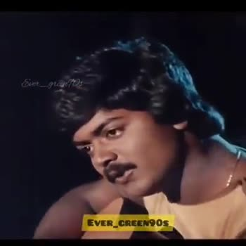 80 sad song tamil Download Latest
