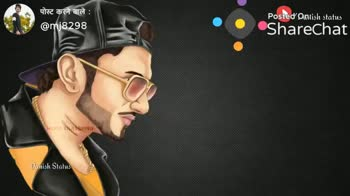 100 Best Images Videos 2021 Yo Yo Honey Singh New Song Whatsapp Group Facebook Group Telegram Group Hirdesh singh (born 15 march 1983), known by his professional name, yo yo honey singh or honey singh, is an indian music producer, composer, rapper, pop singer, lyricist and film actor. yo yo honey singh new song