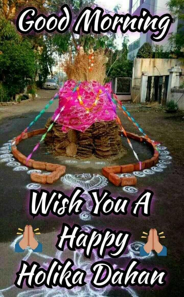 🌞Good Morning🌞 - Good Morning Wish You A Happy Holika Dahan - ShareChat