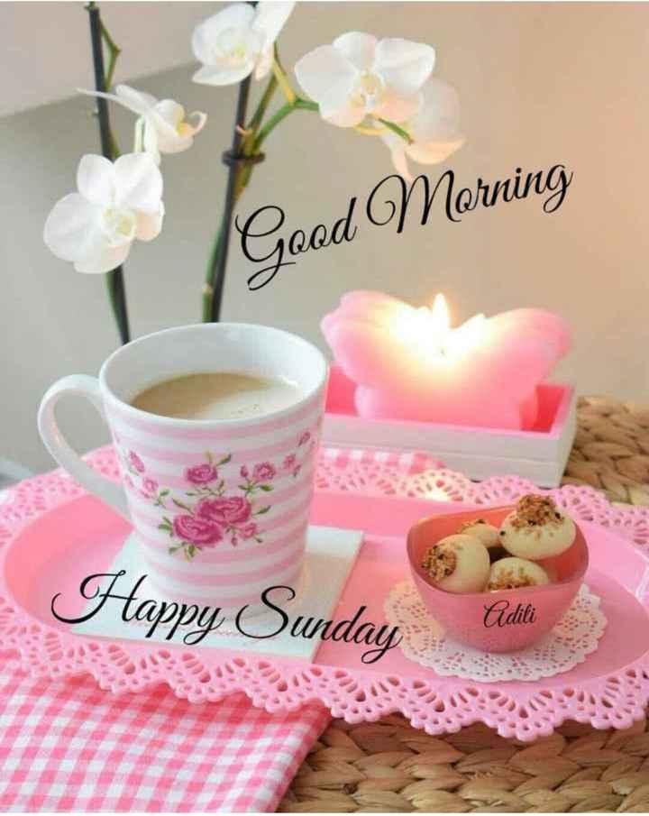 🌞 Good Morning🌞 - Good Morning I Happy Sunday Editi a - ShareChat