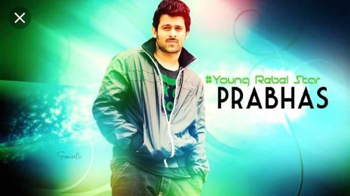 Prabhas - # Young Rabal Stor PRABHAS Sumanth - ShareChat