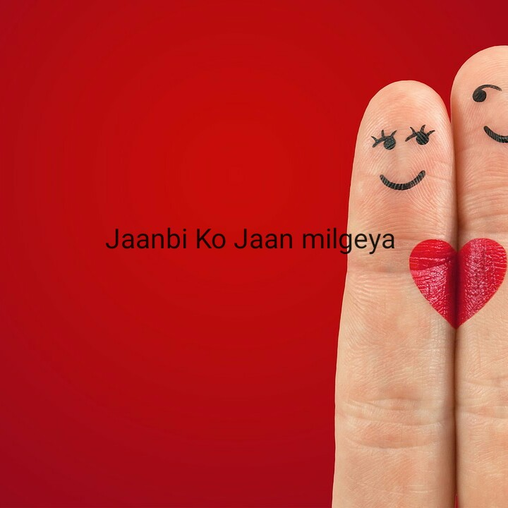 good night friends - Jaanbi Ko Jaan milgeya - ShareChat