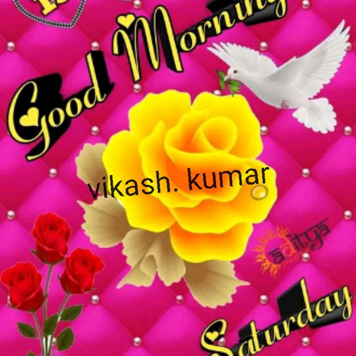 🎶 चईता गीत - Good Mornih vikash . kumar ICU - ShareChat
