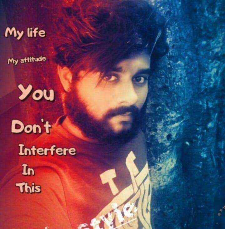 hii frnds... ....👋👋👋 - My life My attitude You Don ' t Interfere In This - ShareChat